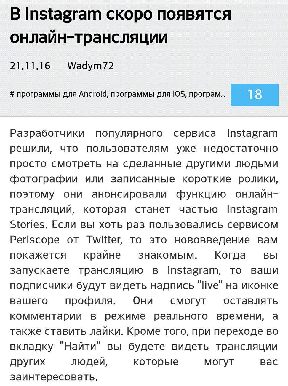 http://s8.uploads.ru/LqMIk.jpg