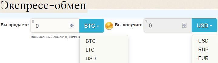 http://s8.uploads.ru/MbnXJ.png