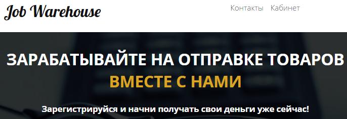 http://s8.uploads.ru/MpvVl.png