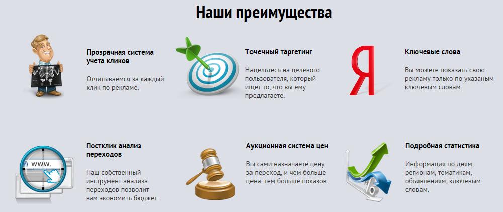 http://s8.uploads.ru/N1Cnp.png
