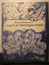 http://s8.uploads.ru/N3z8F.jpg