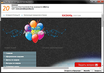 http://s8.uploads.ru/N94Vy.jpg