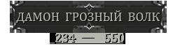 http://s8.uploads.ru/ND2qW.png