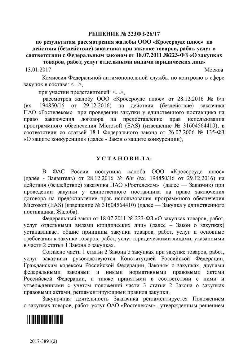 http://s8.uploads.ru/NQEAT.jpg