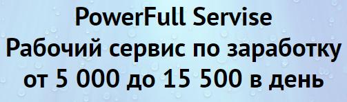http://s8.uploads.ru/NQnmv.png