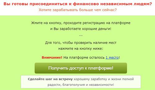 http://s8.uploads.ru/NzYIK.jpg