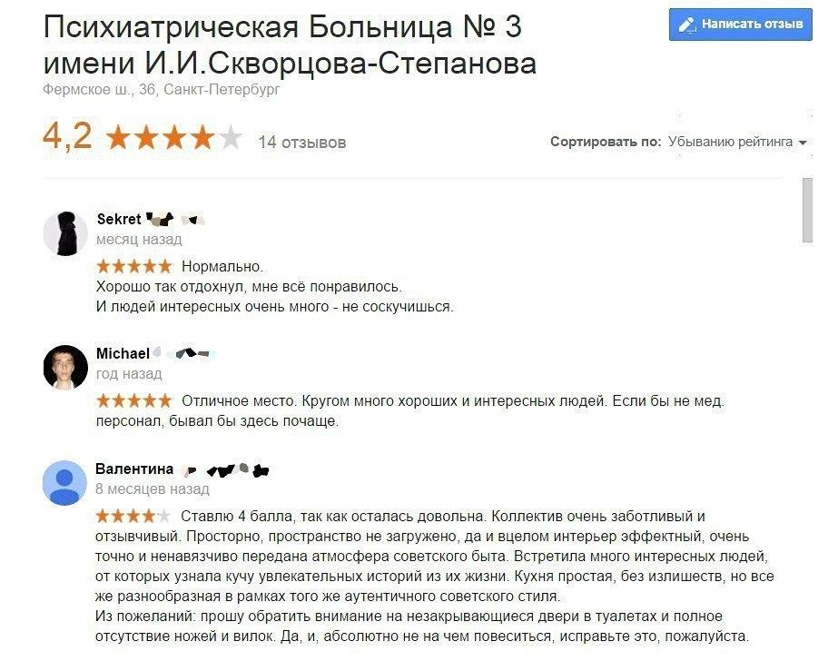 http://s8.uploads.ru/O93Yo.jpg