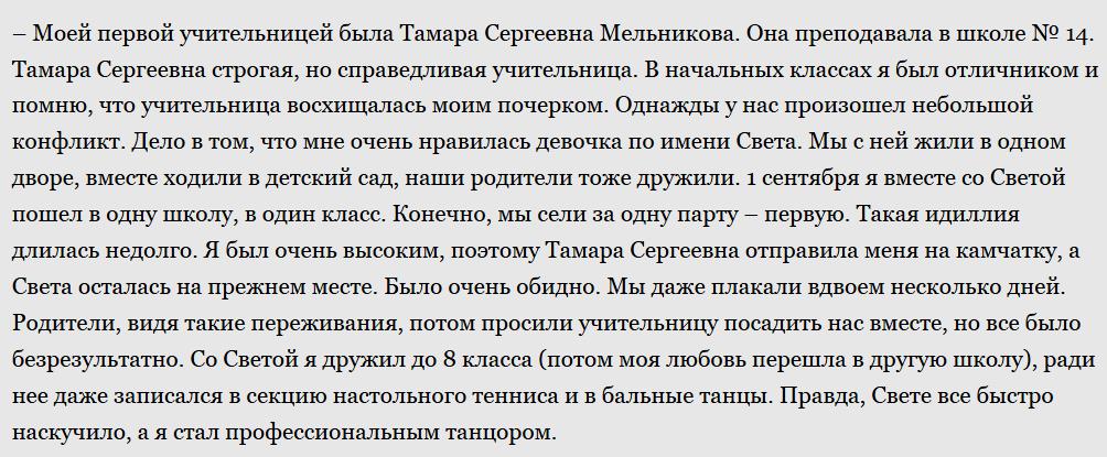 http://s8.uploads.ru/OXNDx.png