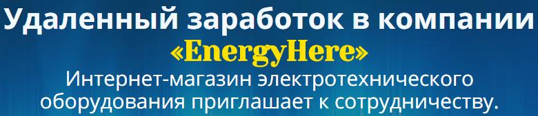http://s8.uploads.ru/OfELj.png