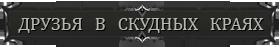 http://s8.uploads.ru/PmR9b.png