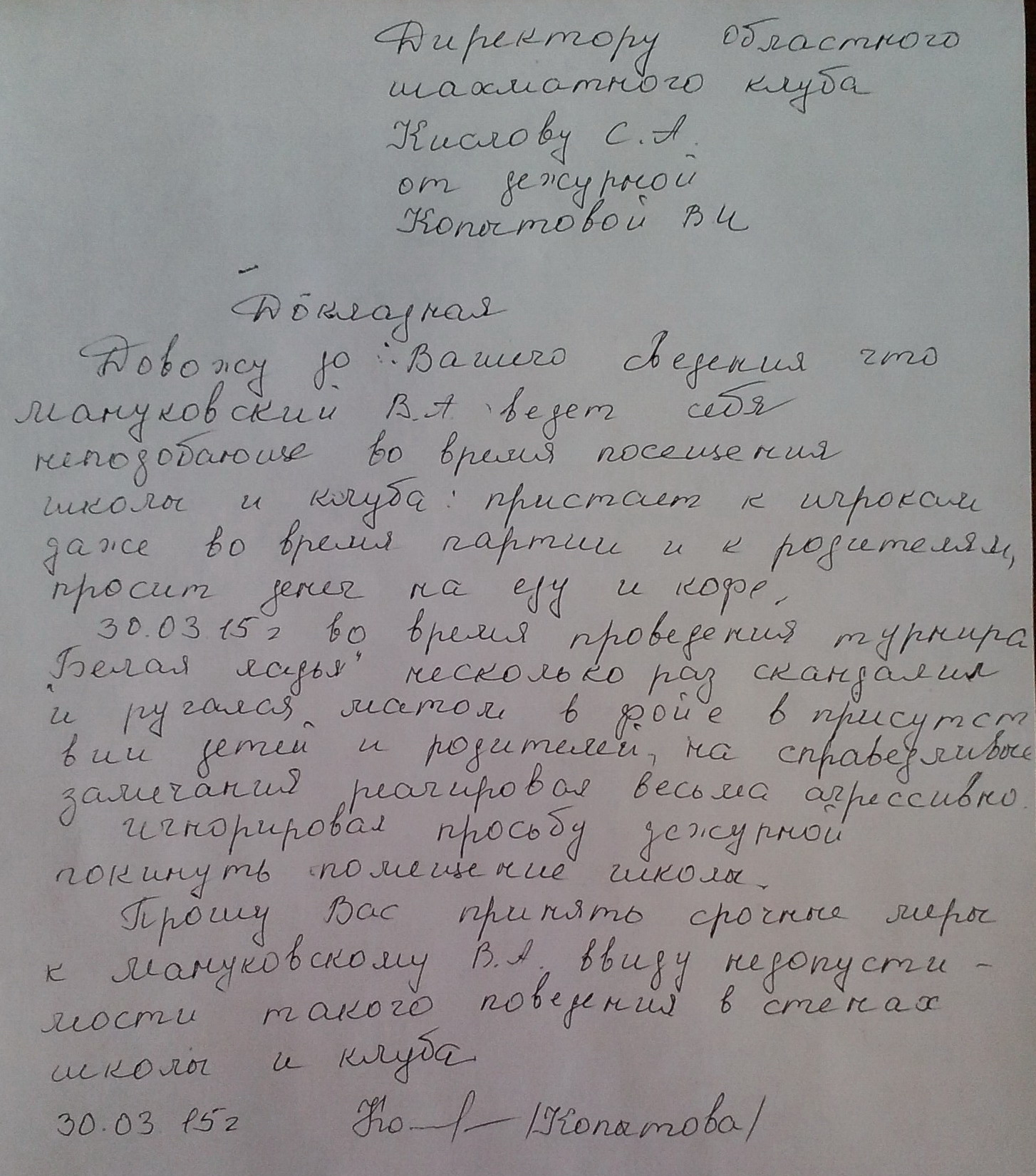 http://s8.uploads.ru/PuUqv.jpg