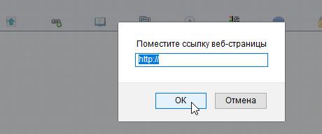 http://s8.uploads.ru/PwalU.jpg