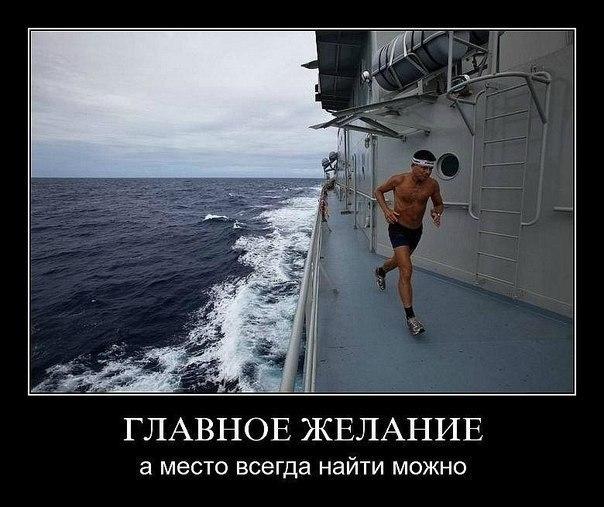 http://s8.uploads.ru/RDfWu.jpg