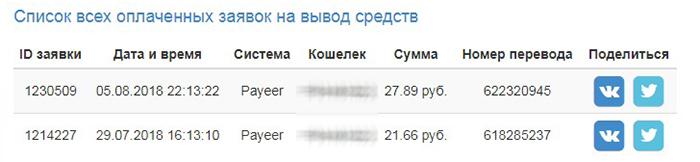 http://s8.uploads.ru/RSr5k.jpg