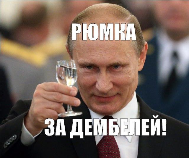 http://s8.uploads.ru/RabdX.jpg
