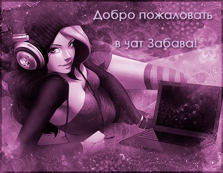 http://s8.uploads.ru/Rn6Ci.png