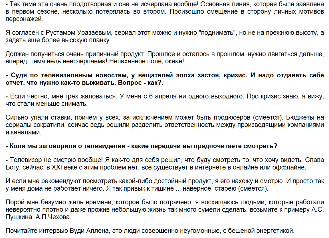 http://s8.uploads.ru/SLYdm.png