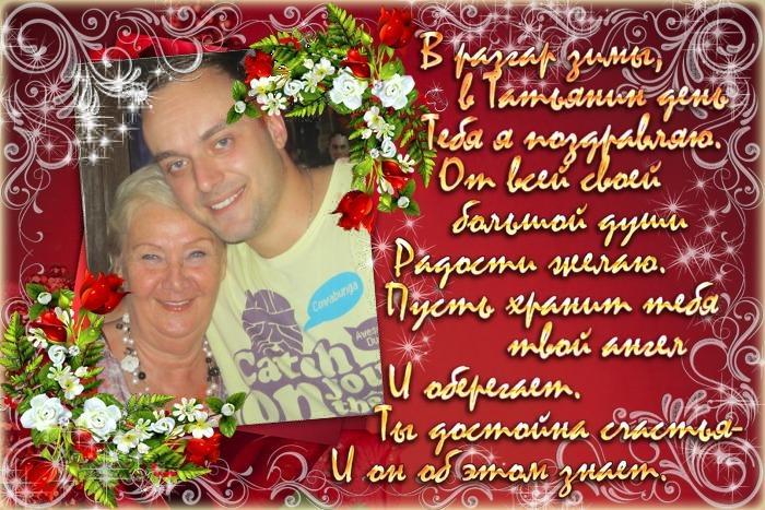 http://s8.uploads.ru/TbQt0.jpg