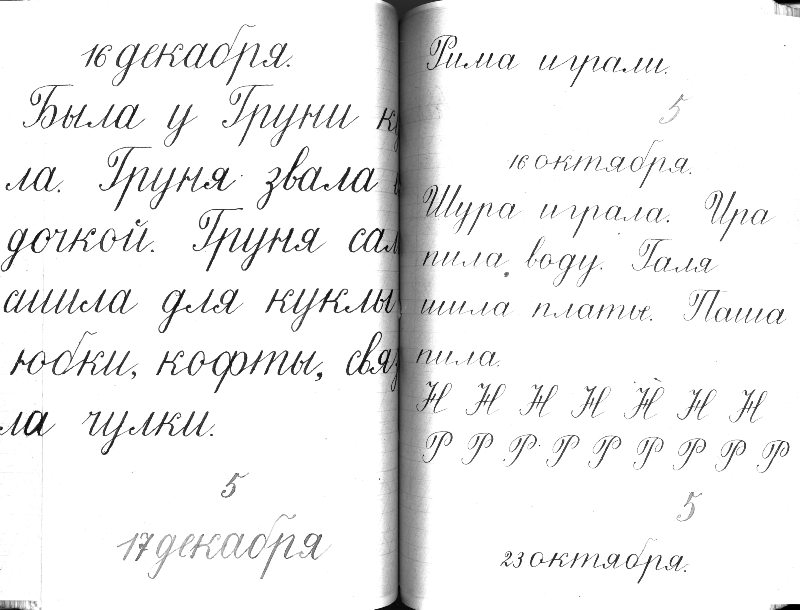 http://s8.uploads.ru/UNjmw.jpg