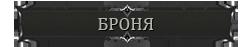 http://s8.uploads.ru/UzcSi.png