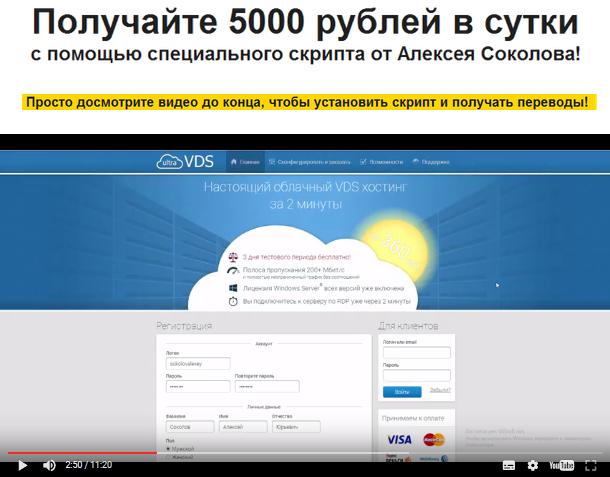 http://s8.uploads.ru/V8Ruz.png