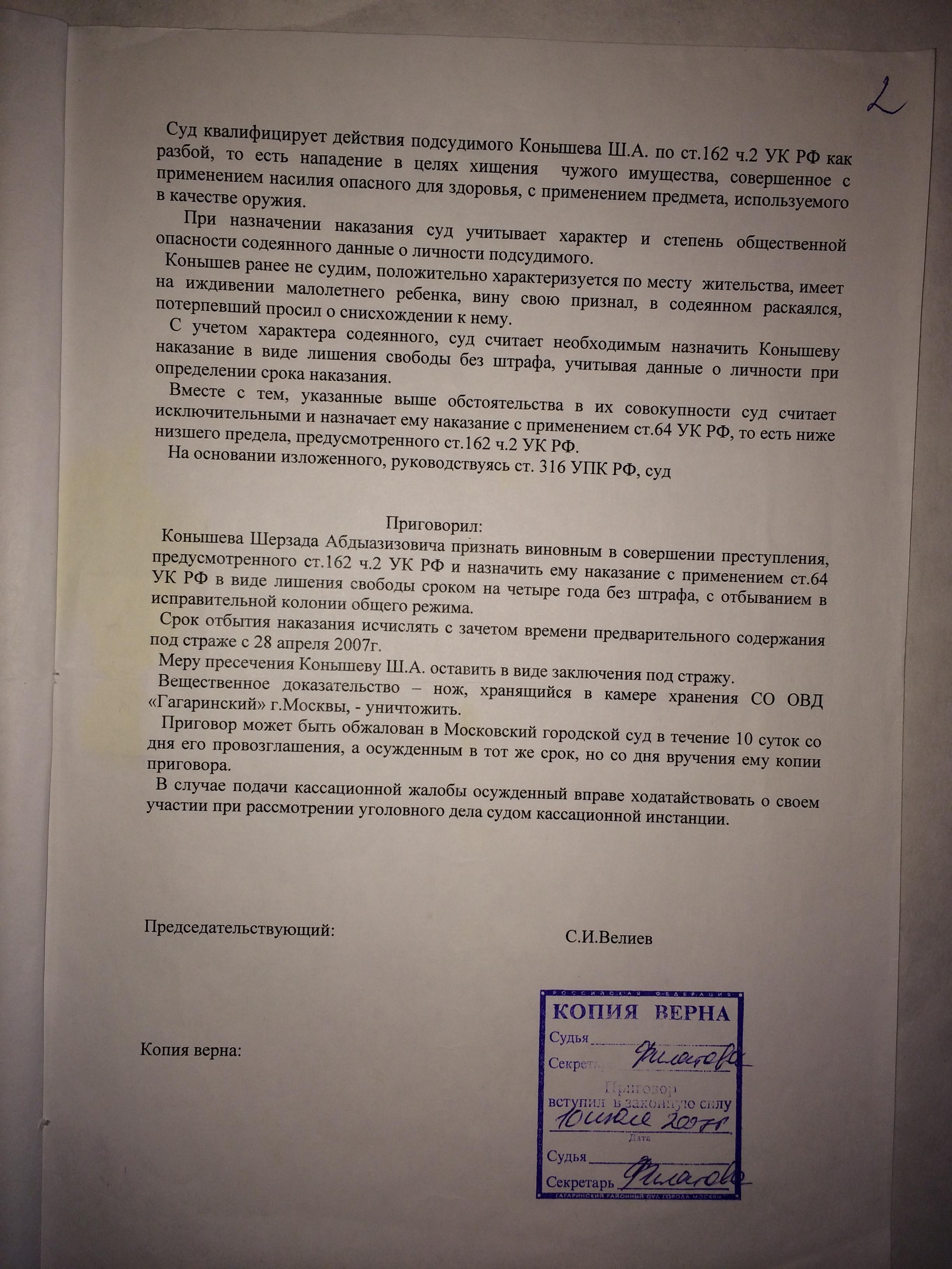 http://s8.uploads.ru/VqCMJ.jpg