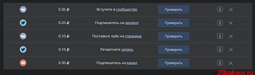 http://s8.uploads.ru/W0Iw7.jpg