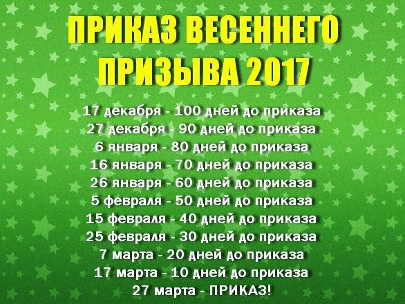 http://s8.uploads.ru/W0yF7.png