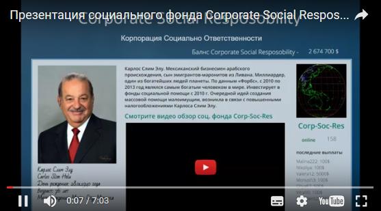 http://s8.uploads.ru/WCgXh.png