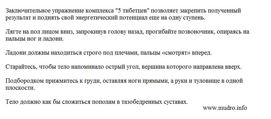 http://s8.uploads.ru/Wa4Qd.jpg