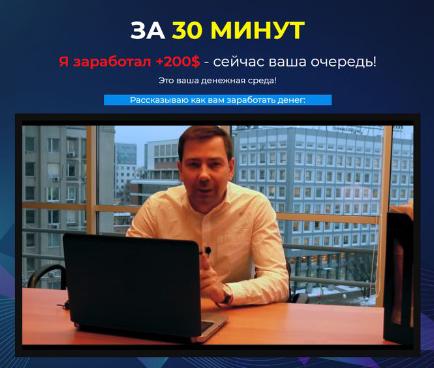 http://s8.uploads.ru/WiUxO.jpg
