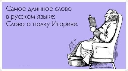 http://s8.uploads.ru/WtTYw.jpg