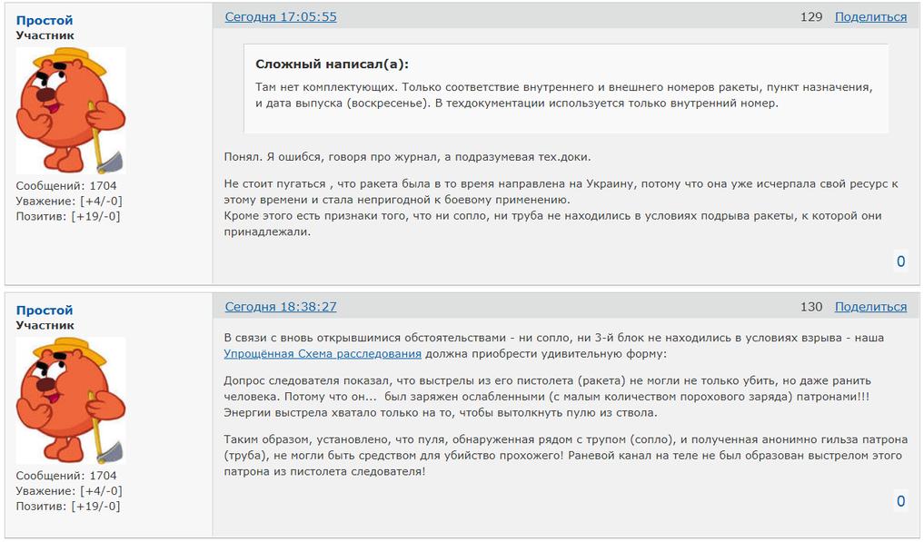 http://s8.uploads.ru/XbL8v.png