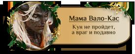 http://s8.uploads.ru/Y1DM3.png