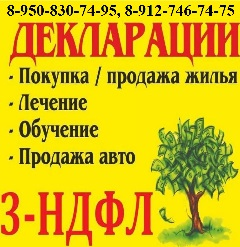 http://s8.uploads.ru/YFvnA.jpg