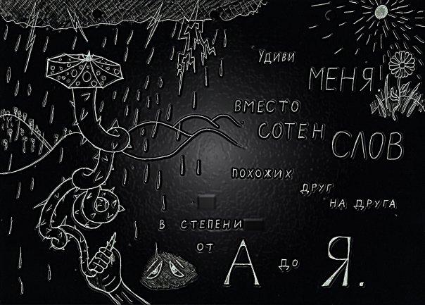 http://s8.uploads.ru/Yt9fo.jpg