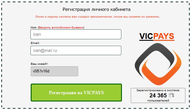http://s8.uploads.ru/ZSMQ1.png
