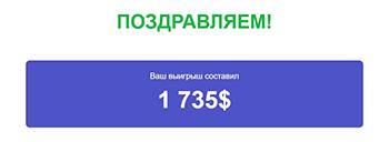 http://s8.uploads.ru/ZX9um.jpg