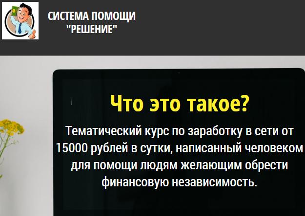 http://s8.uploads.ru/ZmvLI.png