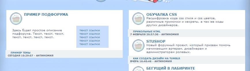 http://s8.uploads.ru/aIZ9X.jpg