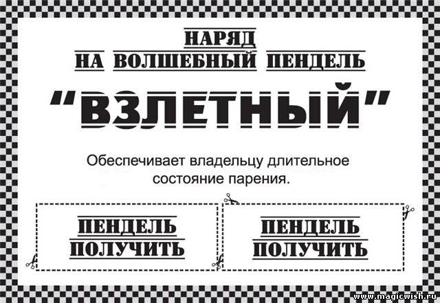 http://s8.uploads.ru/aLVrn.jpg