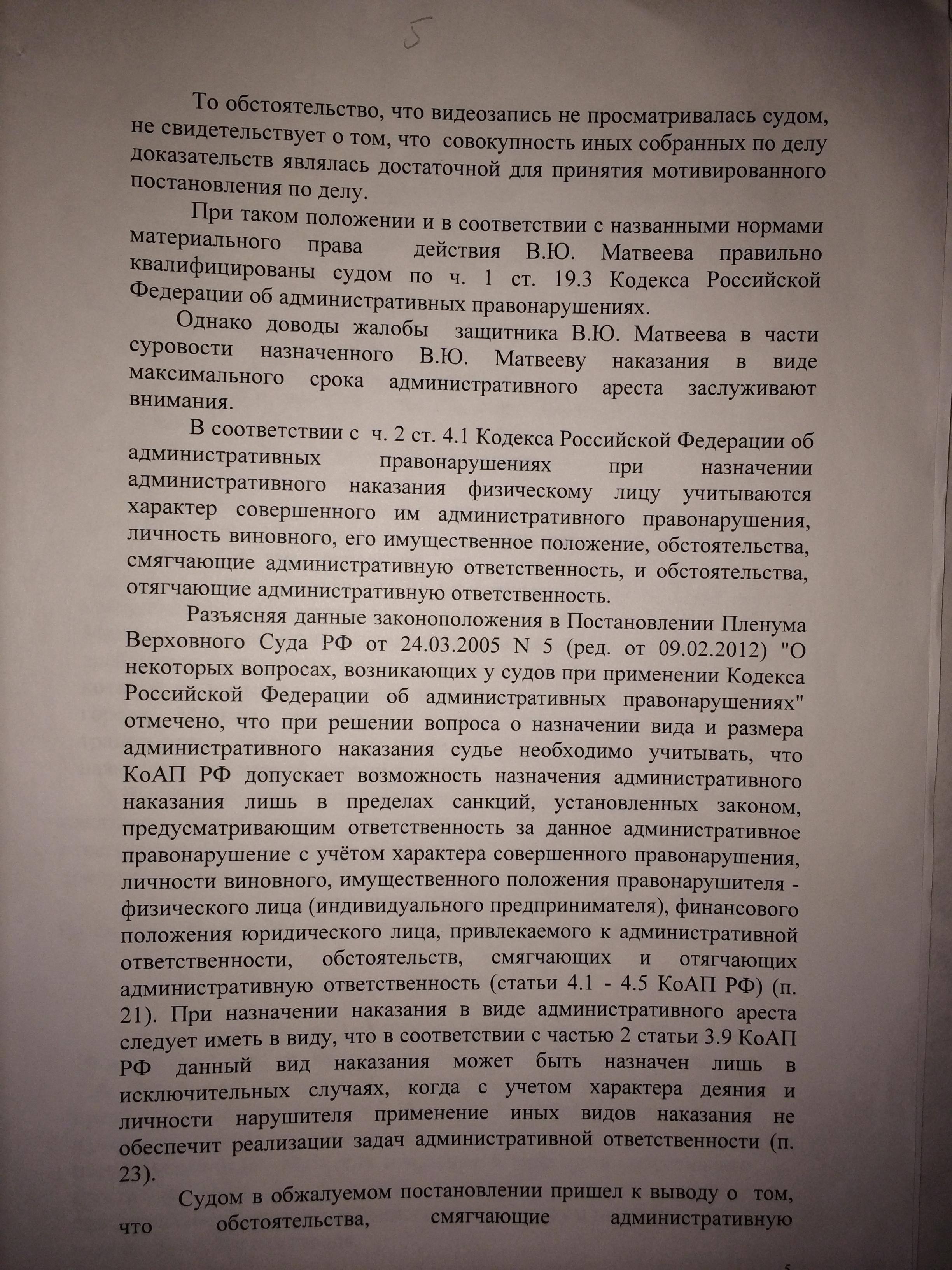 http://s8.uploads.ru/ael9y.jpg