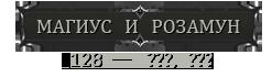 http://s8.uploads.ru/ah0vt.png