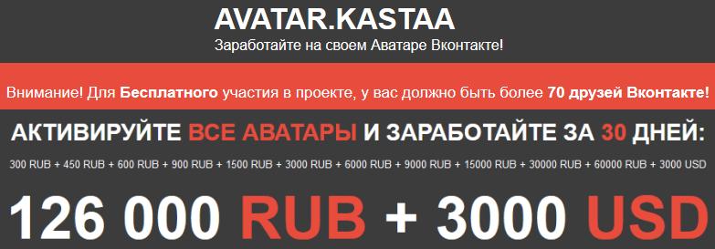 http://s8.uploads.ru/b7LDG.png