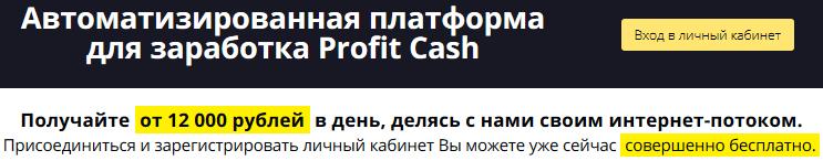 http://s8.uploads.ru/bRceF.png