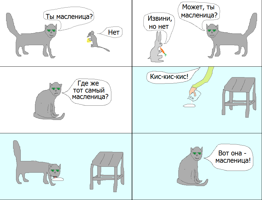 http://s8.uploads.ru/bXG8v.png