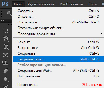 http://s8.uploads.ru/btHlS.jpg