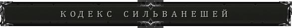 http://s8.uploads.ru/byR8k.png