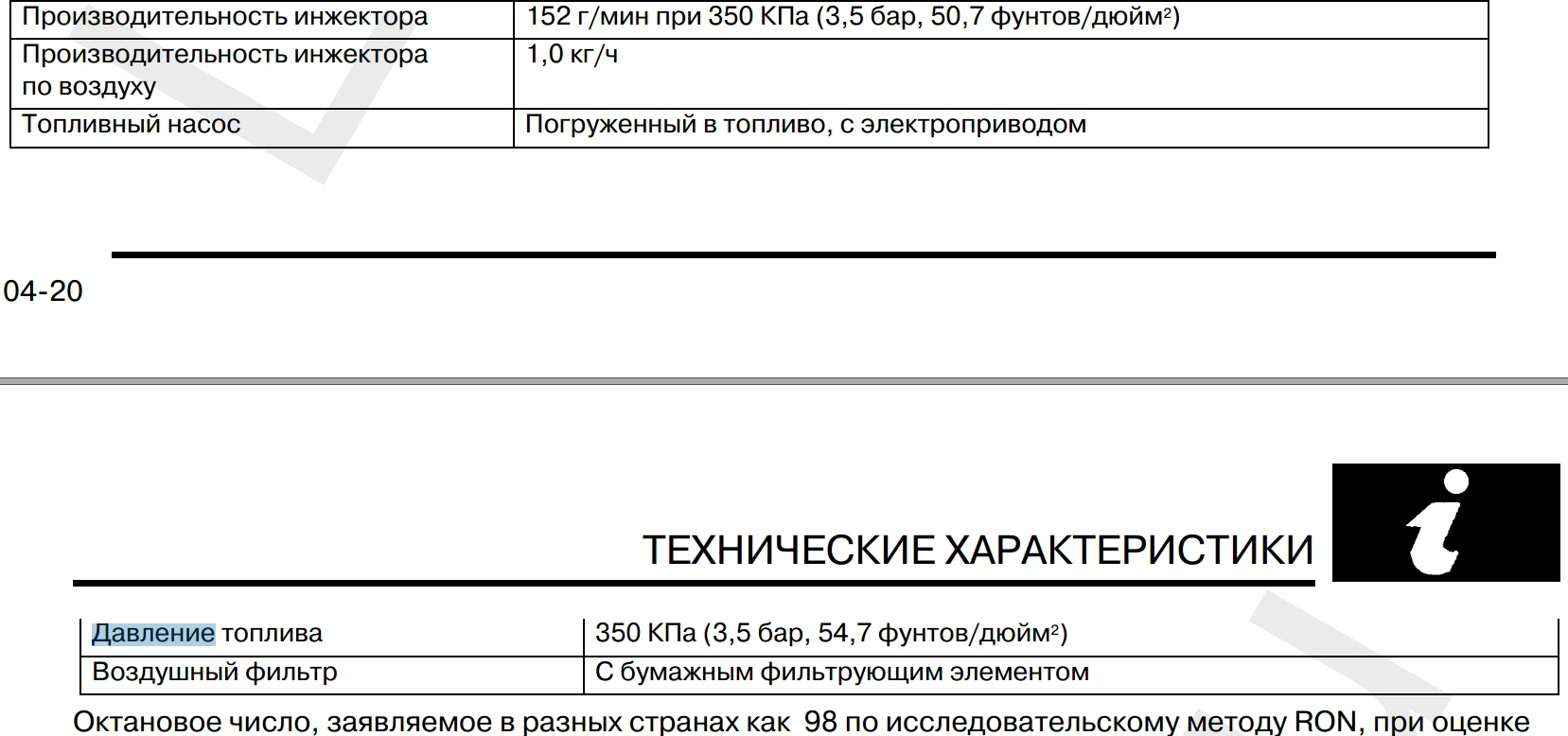 http://s8.uploads.ru/cQCpm.jpg