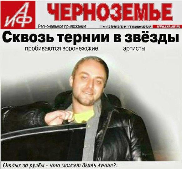 http://s8.uploads.ru/cZvzb.jpg
